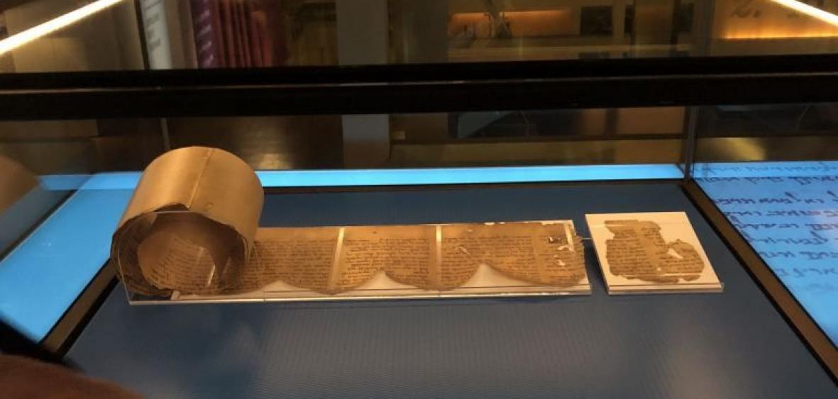 ARCHEOLOGIA: SONO FALSI I ROTOLI DEL MAR MORTO DEL MUSEO DELLA BIBBIA DI WASHINGTON
