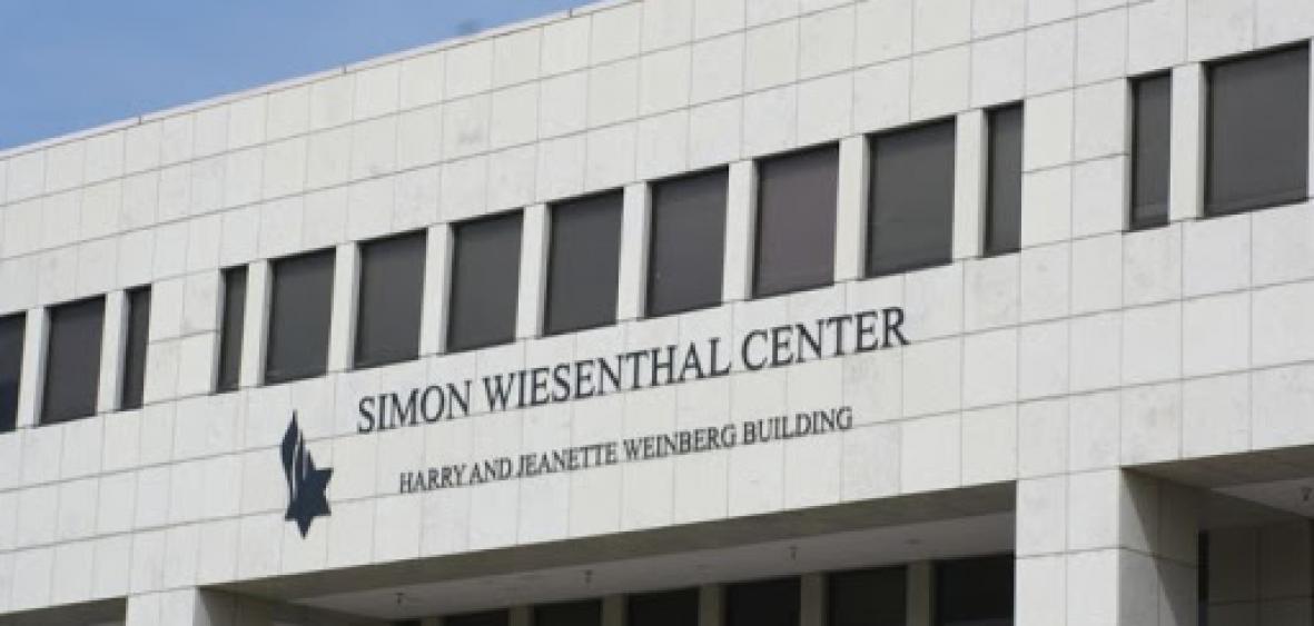 Il Centro Wiesenthal chiede al Presidente del Consiglio di far chiudere il  Festival BDS 'Falastin' a Roma